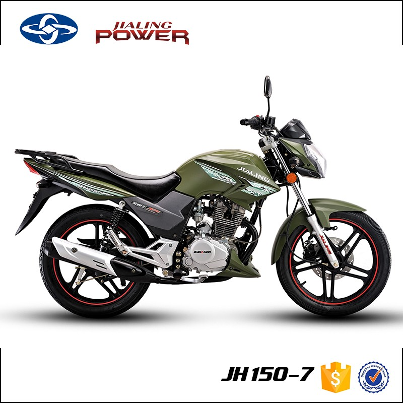 Manufacturer Supplier new design 250cc racing motorcycle
