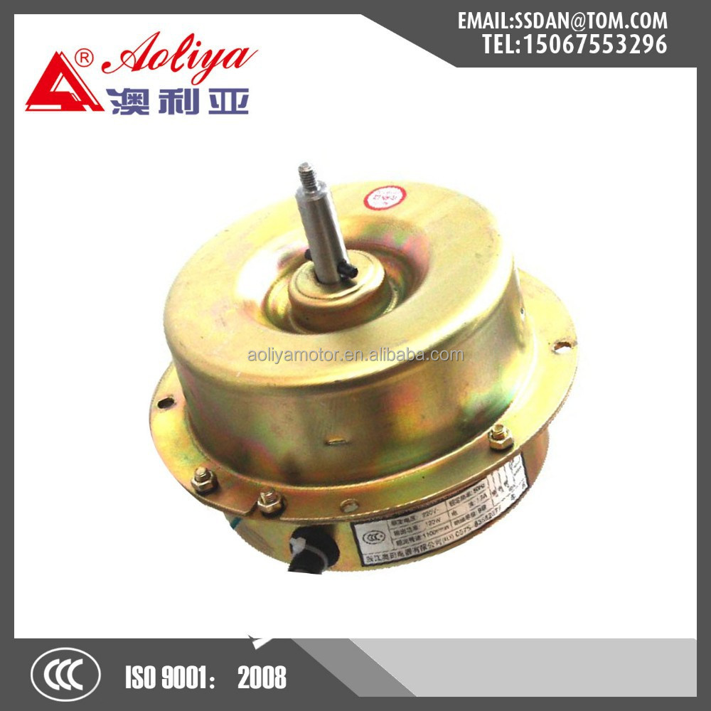 220v 120mm range hood fan motor