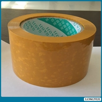 white packing boxes/ bopp packaging tapes/