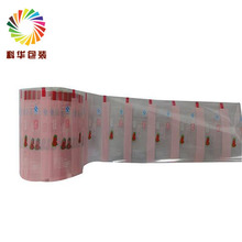 custom plastic flexible packaging material packing film roll