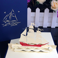 2013 new design fashion simple boat 3D laser cutting pop up greeting cards