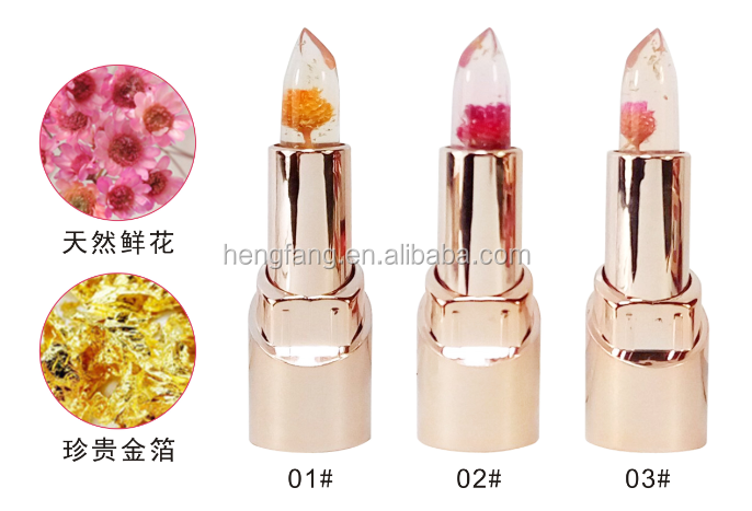 2017 newest temperature color change jelly flower lipstick