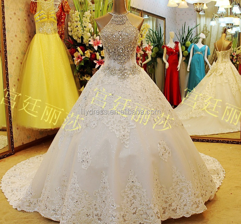 Ball Gown Long Train Crystal Beaded Puffy Floor Length Custom Make ...