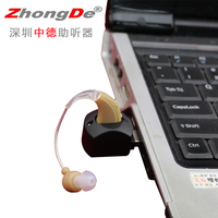 Rechargeable high-end hearing aid for global market