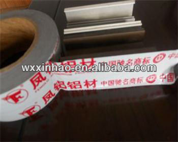 Scratch protection/ waterproof pe film for decorative materials