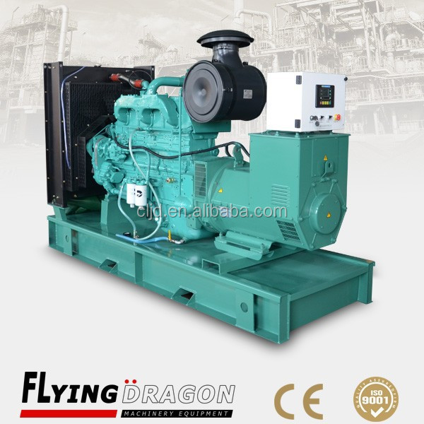180kw brushless alternator generators with AVR powered by cummins diesel engine and Stamford alternator 225kva power generation