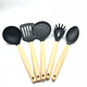 New Design Nylon Kitchen Accessories with Wood grain plastic Handle 5 Piece Modern Cooking Tools Household kitchen Utensils Set