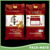 Fashion professional rice packing bag 5kg 10kg 15kg 25kg flat matt black rice packaging bag