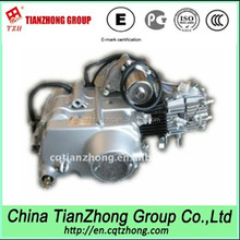Motorcycle Engine TZH/Tianzhong ISO,EMARK GOST 110cc for Cub Bike,ATV,Scooter,Moped