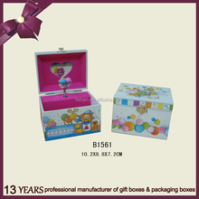Hot Sale Mini Lovely Musical Gift Box Paper Cardboard Music Box