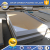 2mm factory direct supplies good quality a1 acrylic sheet 1220*1830mm