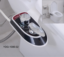 Anus cleaning bidet attachment with self cleaning nozzle