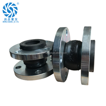 rubber expansion joints concrete pipeline flexible expansion joint for water drainage