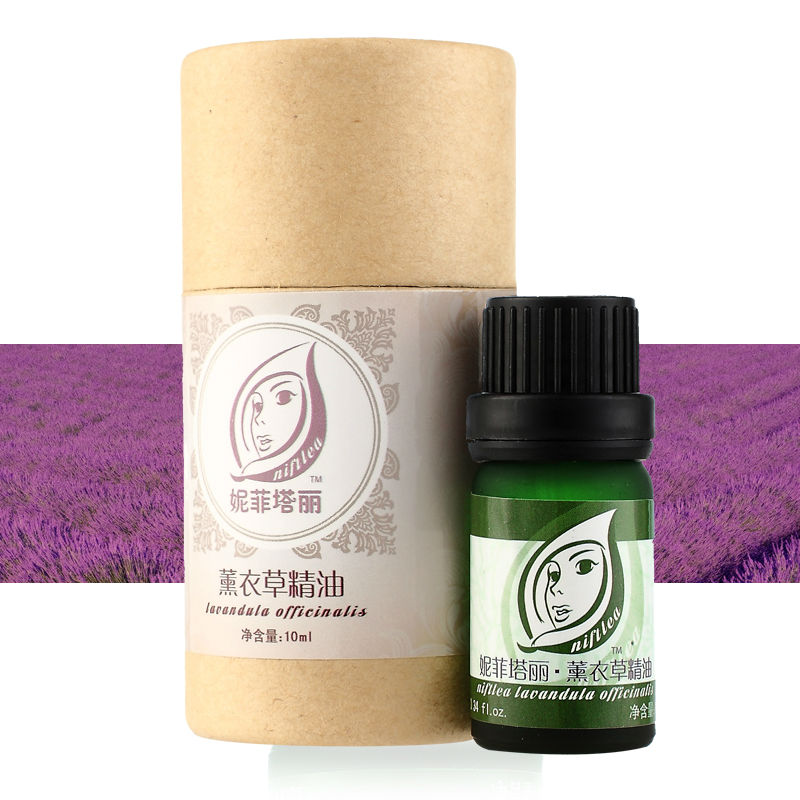 Lavandula officinalis Lavender Essential Oil
