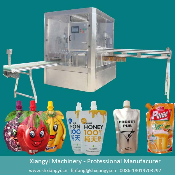 low cost pouch packing machine /low cost pouch packing machine manufacturer / low cost pouch packing machine supplier