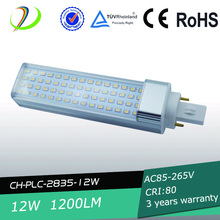 Hot sale 12W led pl light g24q UL listed Color white g24d-2 led plug in light