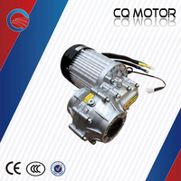 Differential brushless dc motor 3kw with differential brushless geared hub motor