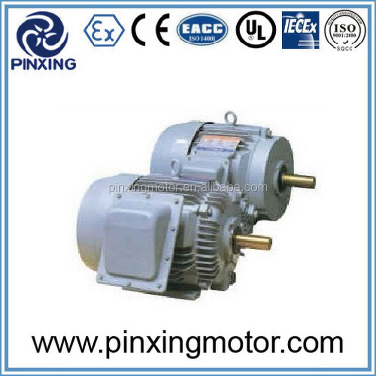 Quality primacy hot-sale 18kw electrical dc motor