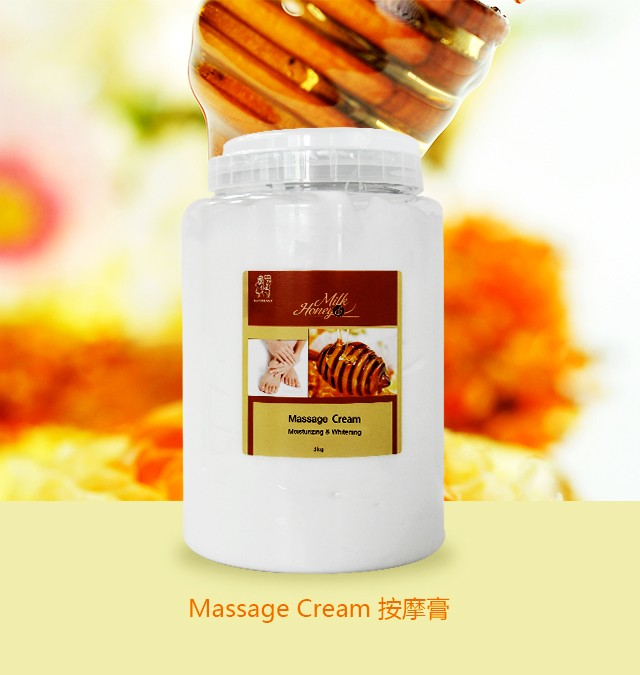 hand & foot care 3kg packaging 23