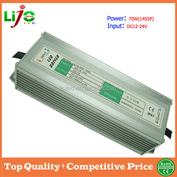 china supplier 1500ma constant current 70w 12v 24v waterproof ip67 led power driver