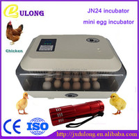New medical equipment incubator for chicken and parrot eggs