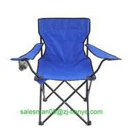 Fashion leisure colorful pp plastic chair