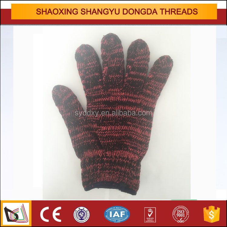 T/C knit gloves one size fits all