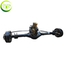 Tricycle Trike Chassis Parts Rear Differential