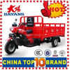 Made in Chongqing 200CC 175cc motorcycle truck 3-wheel tricycle 150cc/250cc/300cc 3 wheel motorcycle for cargo
