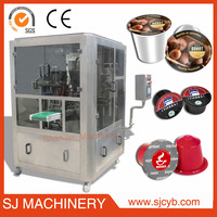coffee capsule filling machine / coffee capsule filling sealing machine / coffee capsule filling and sealing machine