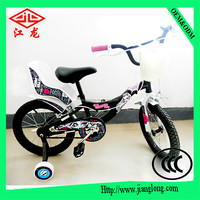 "hotsale ride children bicycle with training wheels rear coaster brake 12"" 16"" 20"" kids"