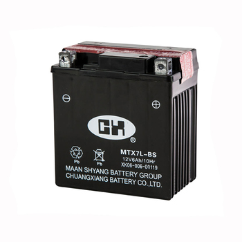 12V 7Ah Rechargeable Motorcycle Battery