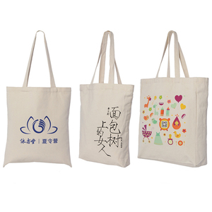 Promotional Customized Canvas Cotton Bag,Custom Canvas Tote Bag,Foldable Cotton Shopping Bag