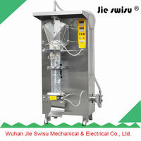 naphtha oil packing machine