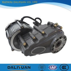 electric motor 48v 7kw small three phase motor for electric tricycle