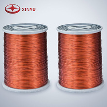 Enameled copper coated aluminum wire ECCA