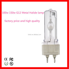 12000 hours long lifetime 150W G12 ceramic metal halide lamp