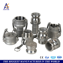 Precision casting high quality Nylon PP Brass Aluminum camlock fittings Stainless Steel pipe coupling