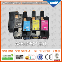 for xerox DPCP105 buy direct from china manufacturer free samples for xerox machine prices