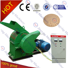 Charcoal coal grain hammer mill and wood chip crusher with blade