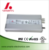 waterproof electronic led driver 250w 24V with ul listed