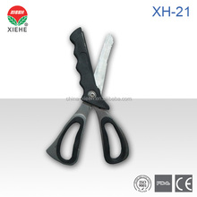 XH-21 First Aid Kit Scissors
