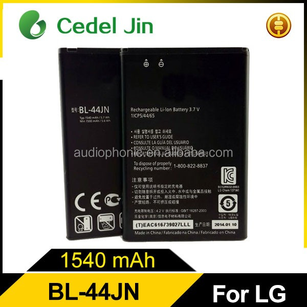 BL44-JR Mobile Phone Battery Suitable For LG P940 Battery