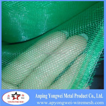 Roll Up Fly screen plastic Coated Wire Mesh window screen