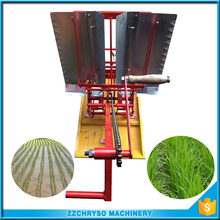 Farm Seeder Machine | Rice Paddy Transplanter Machine