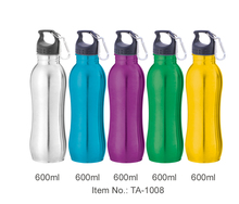 Manufacture Price Hot Sale Sport Water Bottle