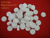 /product-detail/calcium-hypochlorite-65-70-cleaning-sodium-chlorite-tablets-1826701642.html