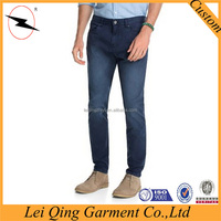 100% cotton washed slim men fashion jeans trousers