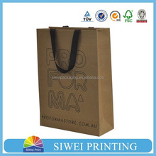 Custom Made Promotional Cheap Small Brown Kraft Paper Carrier Bags, brown paper bags printing manufacture wholesale