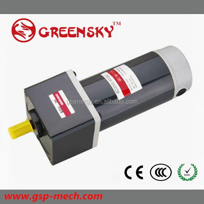 90% efficiency 250w brush permanent magnet motor , elelctric motor with brush